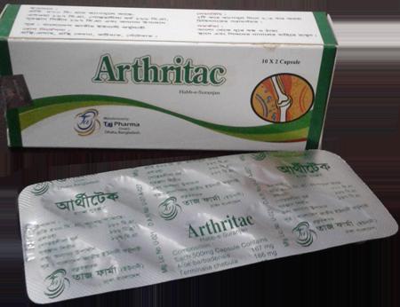 arthric