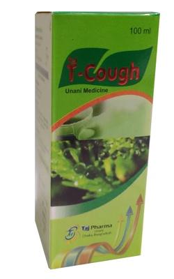 T-Cough1